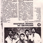 russian_press_release_for_new_horizons